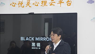 台湾心理咨询师蔡凯仲老师来心悦灵举办心理电影沙龙活动