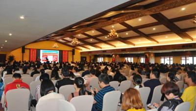 第五届全国心理服务机构发展模式高峰论坛