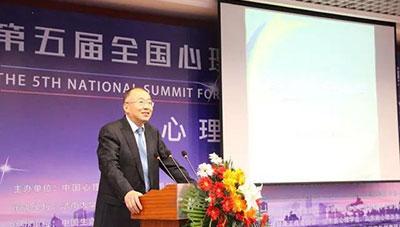 杨凤池:行业与专业视角下的中国心理学
