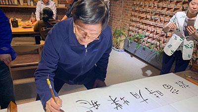 台湾张老师基金会董事长-张德聪