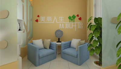「心悦灵」内蒙古某供电公司心理咨询室建设详细方案和装修设计介绍