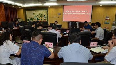国家卫健委专家组对天津市社会心理服务体系建设试点开展督导
