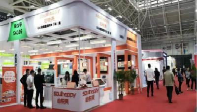 【展会资讯】心悦灵携心理设备亮相第77届中国教育装备展